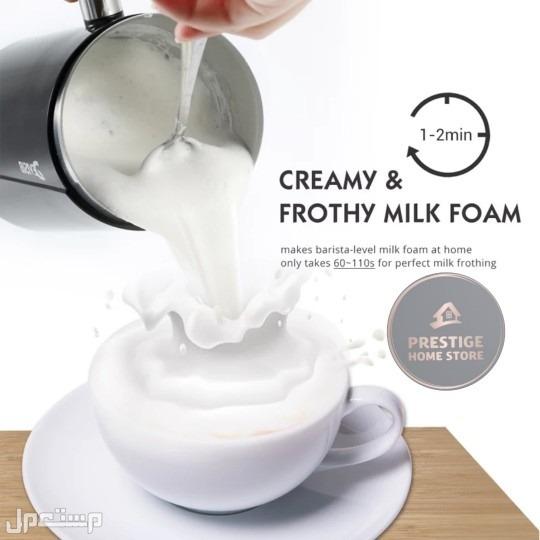 جهاز تبخير الحليب