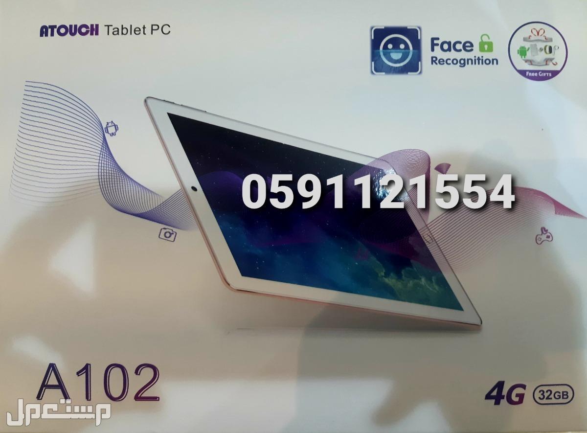 تاب - تابلت شبيه الايباد ذاكرة 32 GB و 4G LTE مع شنطة وهدايا أخرى