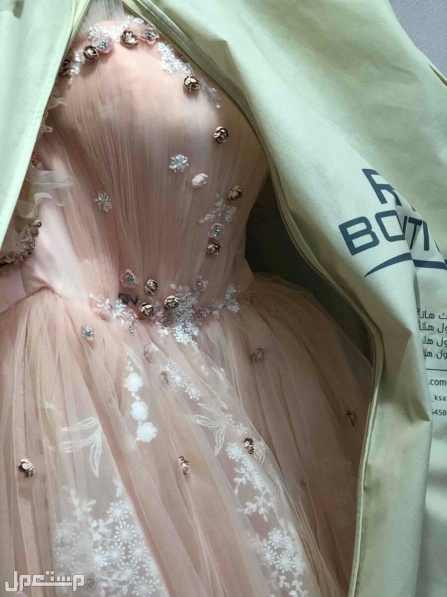 فستان ملكة من بوتيك RN كيس البوتيك