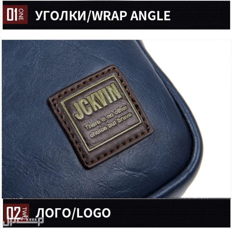 شنط رجالية كاجول مع محفظة علامة تجارية JEEP بسعر 230 ريال