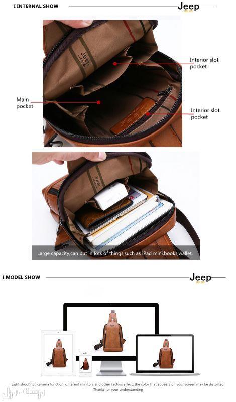 شنط رجالية كاجول مع محفظة علامة تجارية JEEP بسعر 270 ريال