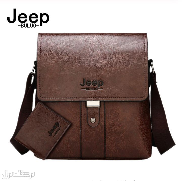 شنط رجالية كاجول مع محفظة علامة تجارية JEEP بسعر 320 ريال