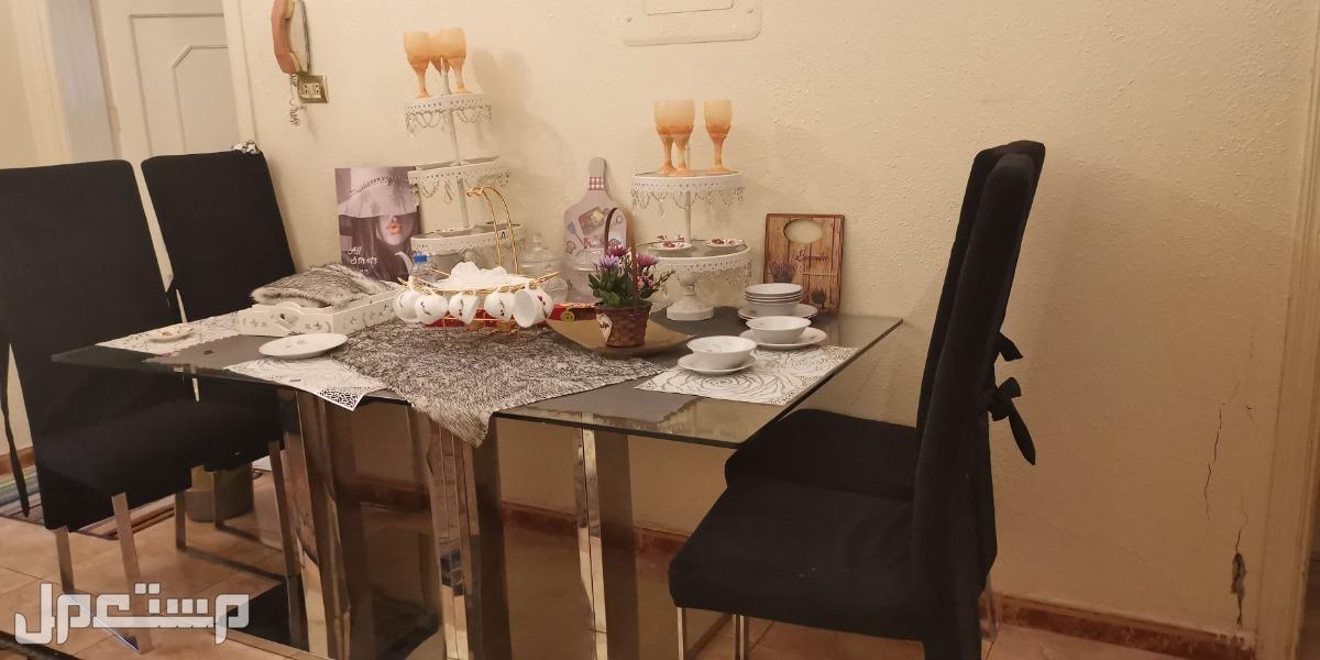 سجاد وطاولة طعام وطاولات خدمه وغيرهم إلى حاب يتفرج