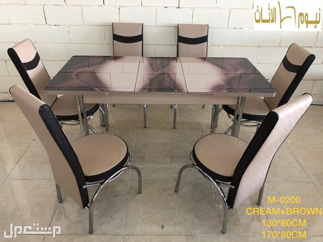 طاولات تركي ممتازه مع تغير مقاس