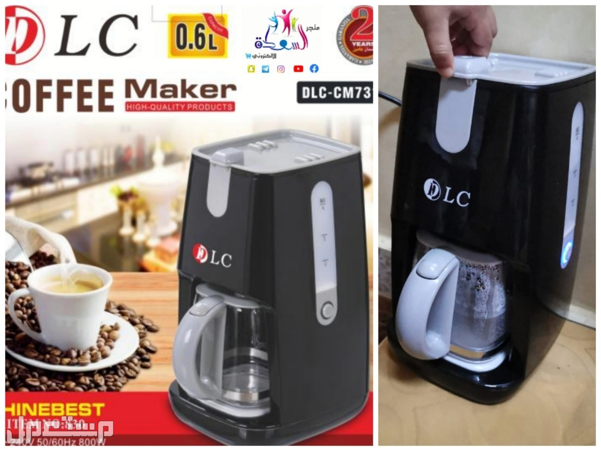 ماكينة القهوة الامريكية