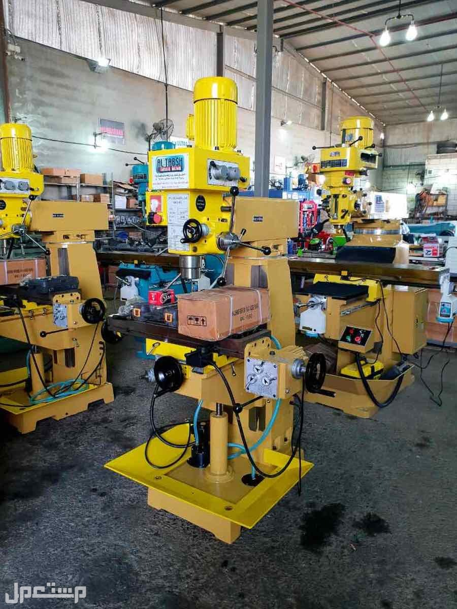 Milling Drilling machine من الطبش