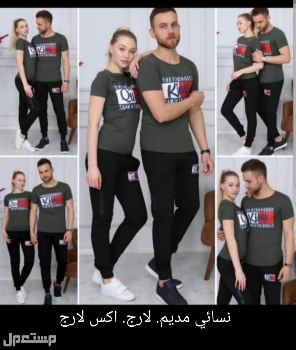 أرقى الملابس التركية والجلابيات