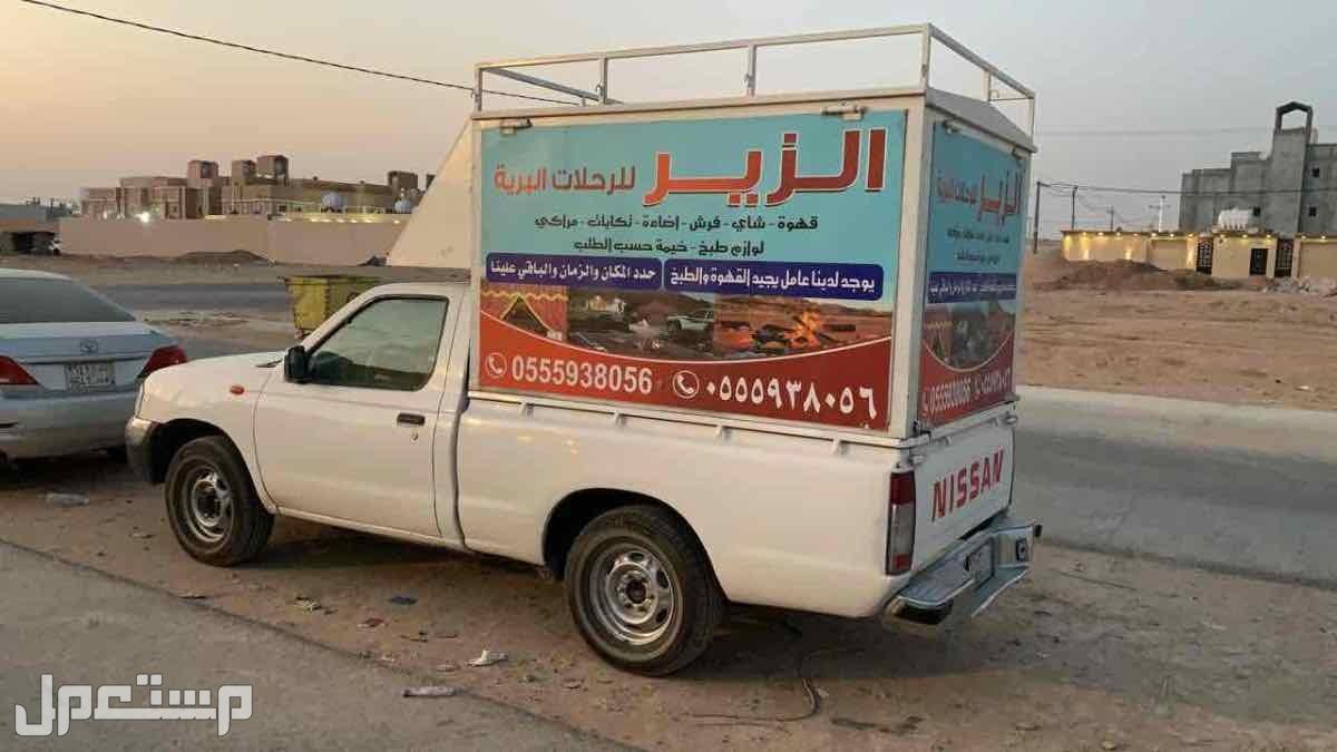 سياره مجهزه الطلعات البريه