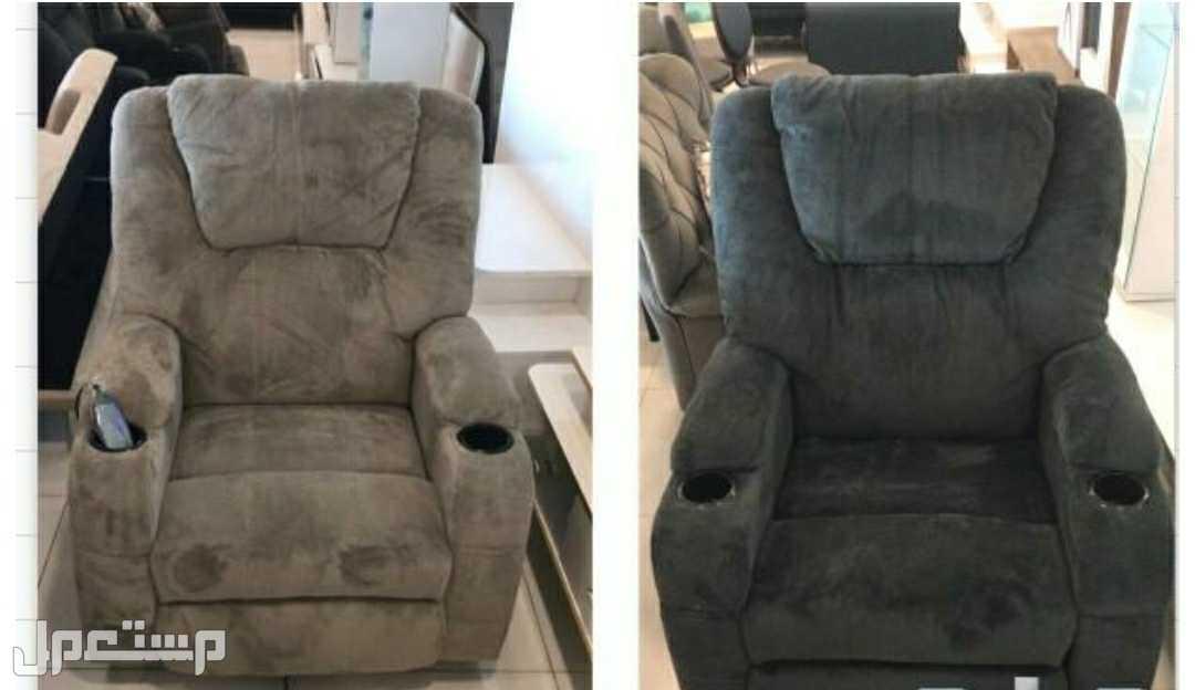كرسي استرخاءطبي كبار السن