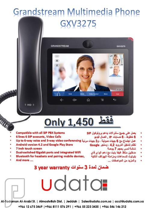 عرض تلفون Grandstream Multimedia Phone GXV3275