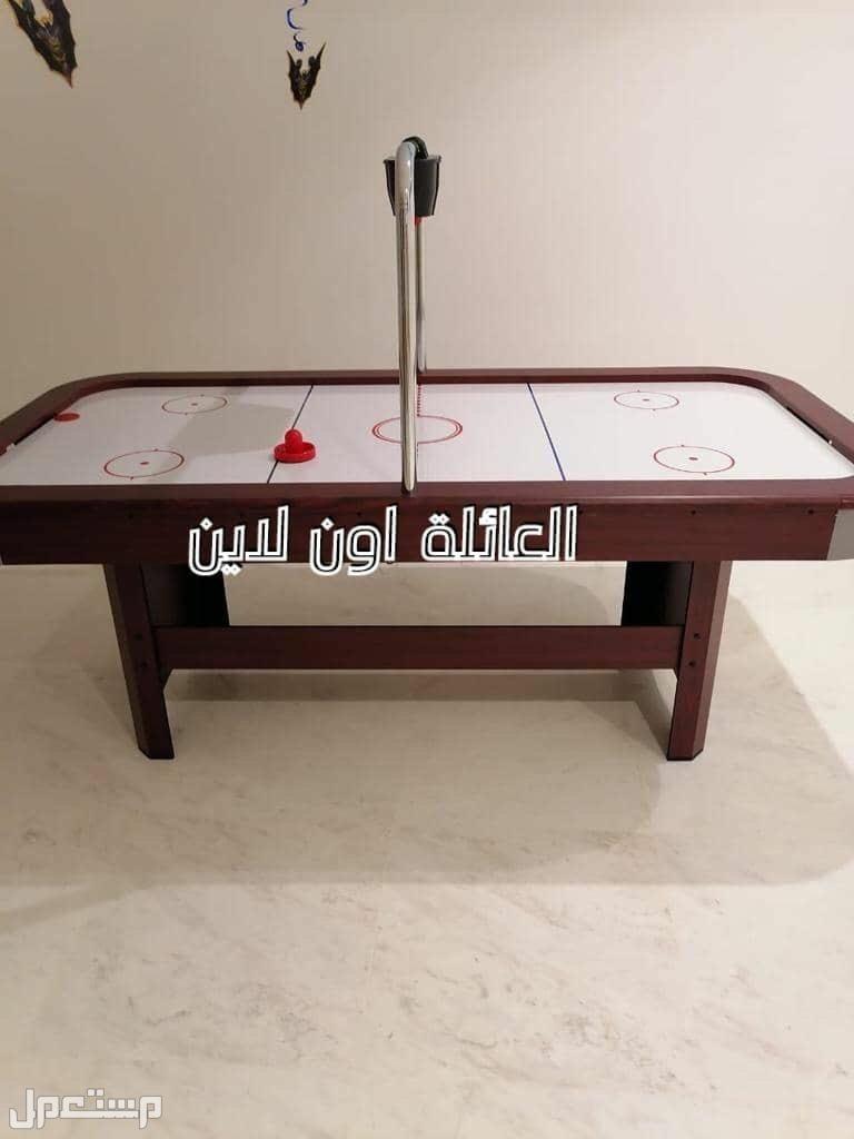 طاولة هوكي كهربائية