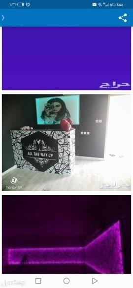 ميني بار. لوحات مضيئه&عوازل صوت&ورق جدران دهانات باركيه مناضر ثلاثي الأبعاد