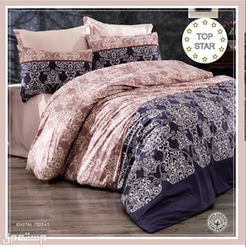 مفارش سريري من أرقى المفارش الجديده