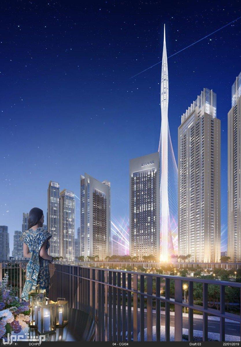 تملك التميز بمستقبل دبي بخور دبي