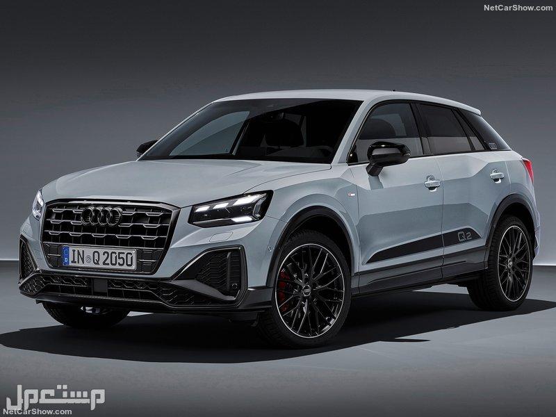 Audi Q2 (2021)