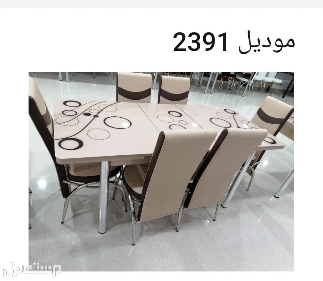 طاولات تركي ممتازه