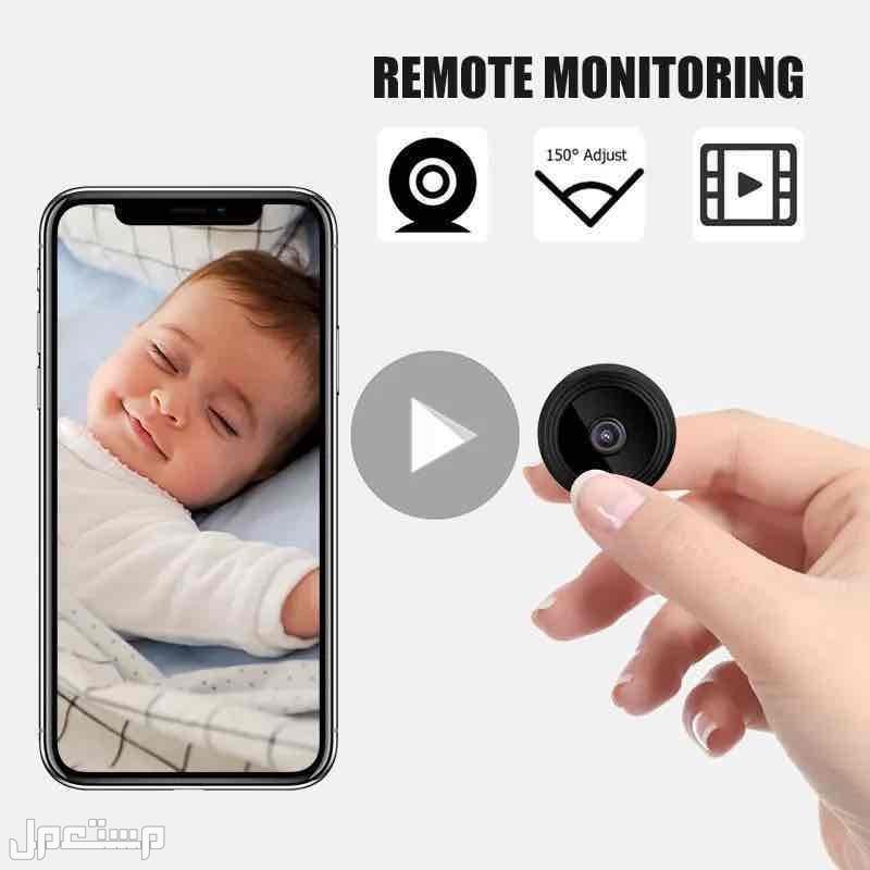 كاميرا مراقبه صغيره