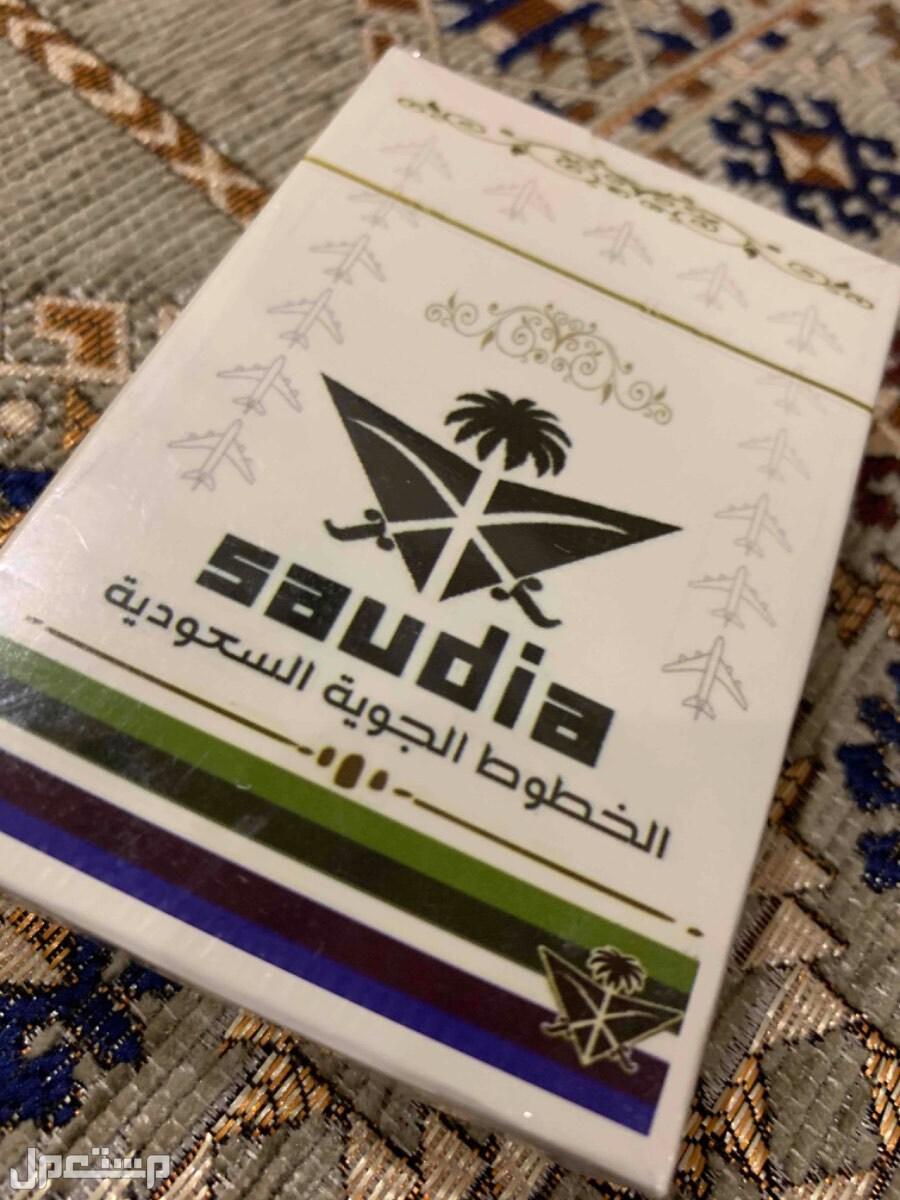 للبيع ورقة لعب شعار الخطوط السعودية قديماً