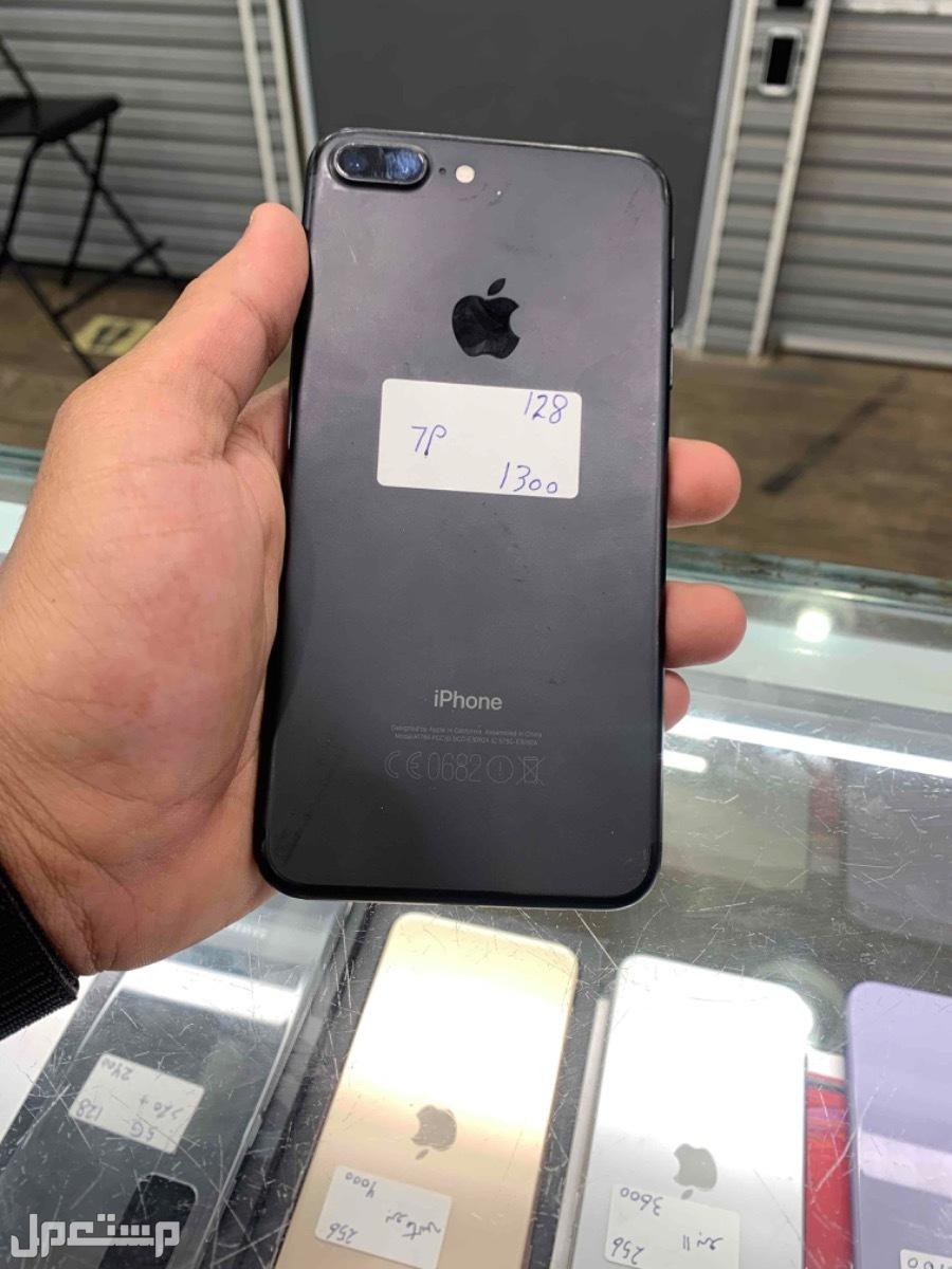 للبيع ايفون 7 بلس 128 مستخدم