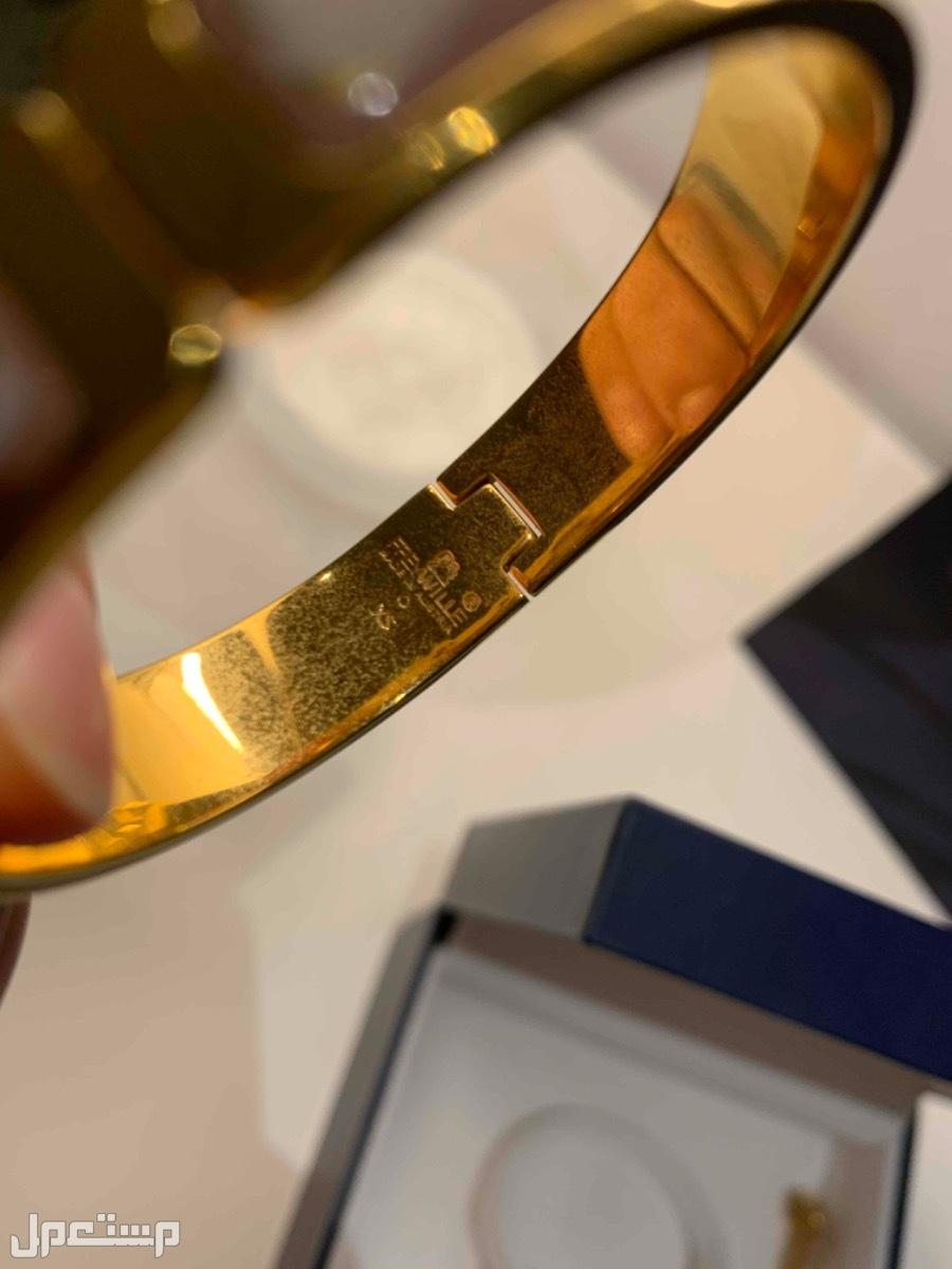 طقم فري ويل مطلي ذهب وماركة عالمية