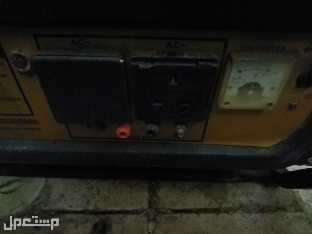 ماطور كهرباء ( مولد كهرباء)