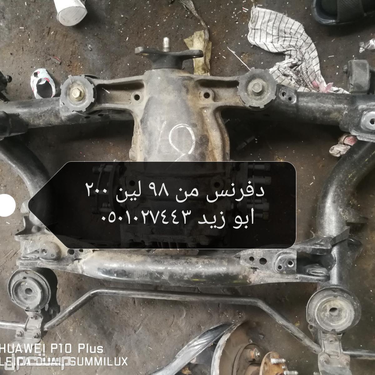 قطع غيار لكزس ال اس 400 و ال اس 430 اصلي مستعمل
