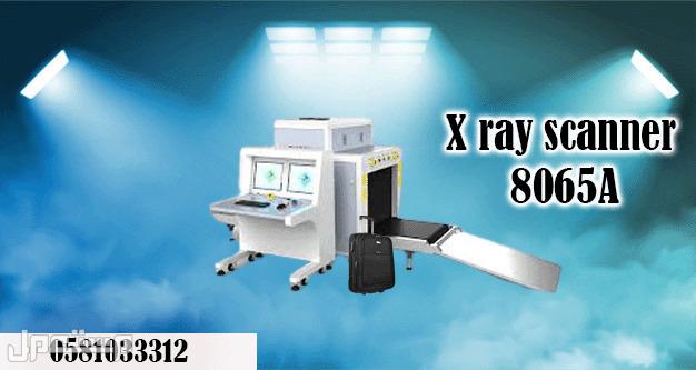 X ray scanner 8065A جهاز تفتيش الحقائب بالاشعة الصينية (اكس راي)