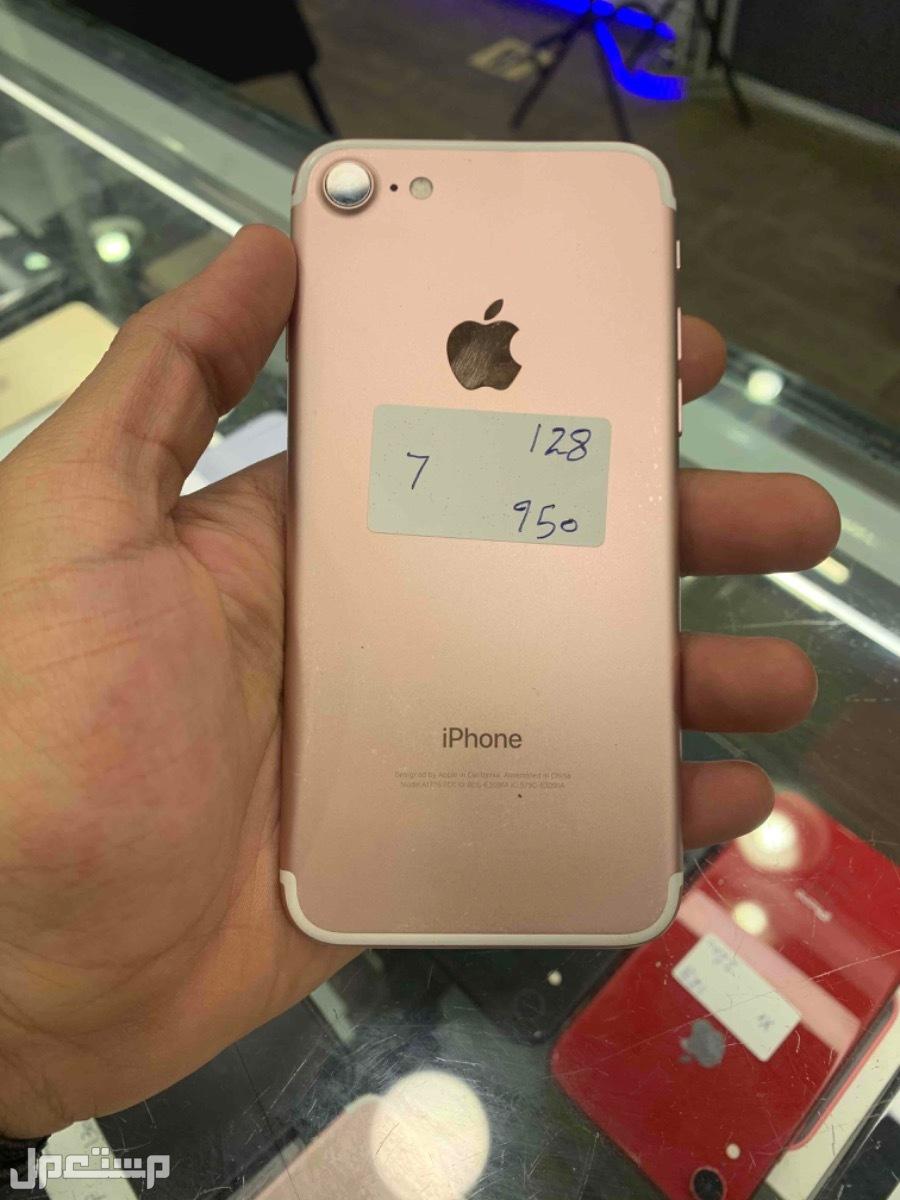 للبيع ايفون 7 وردي روز قولد 128 مستخدم