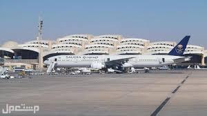 السعودية ترفع القيود عن السفر جزئيا