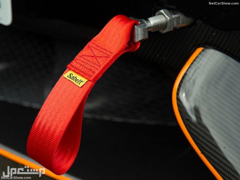 McLaren 620R (2020)