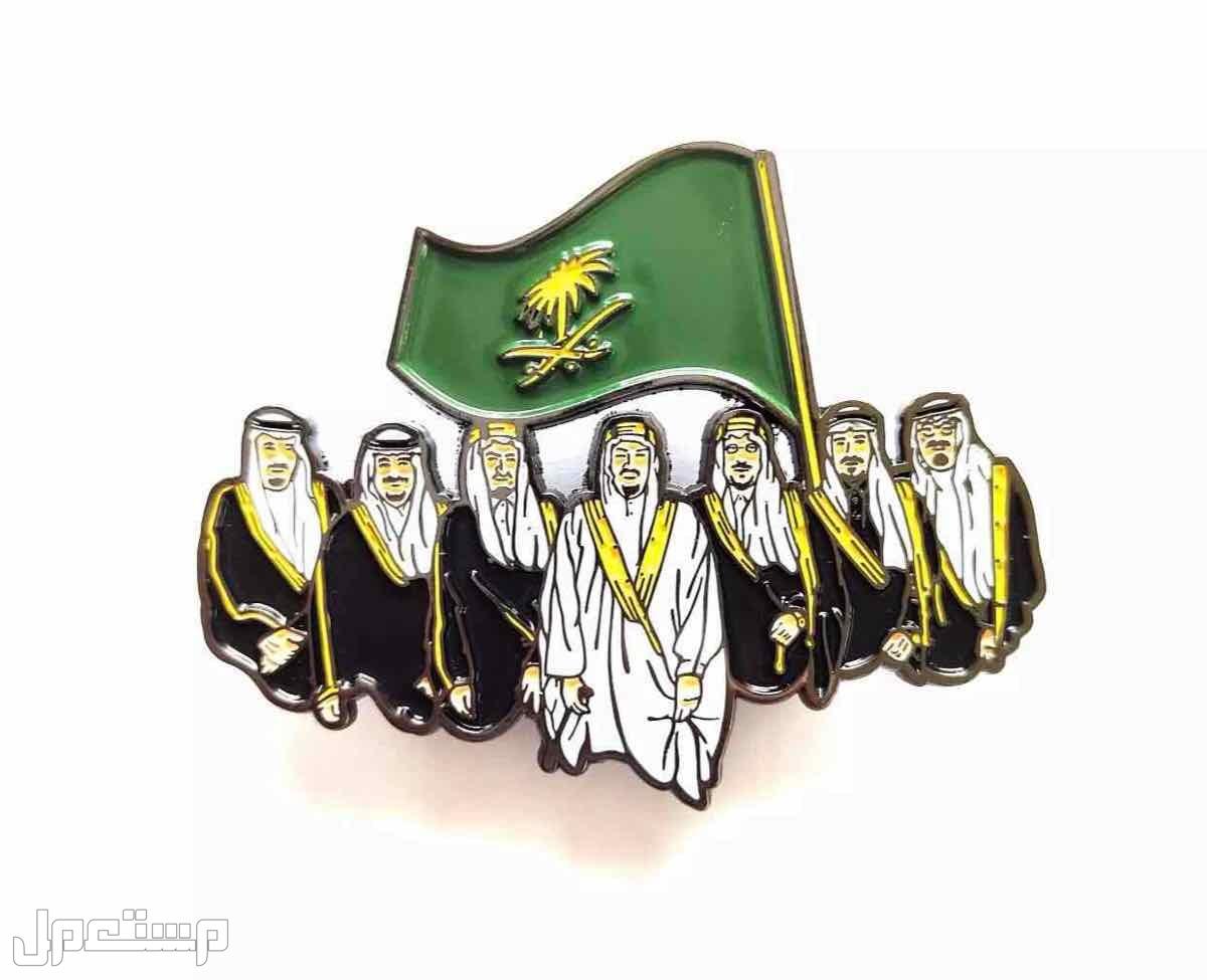 بروشات بمناسبة اليوم الوطني السعودي 90