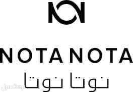 جهاز نوتا نوتا لتصنيع العطور جديد بكامل ملحقاته