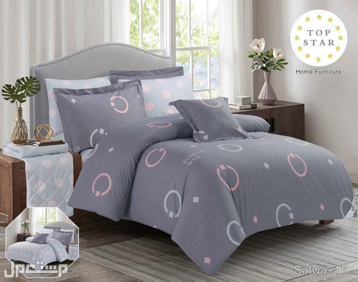 مراتب و مفارش سريري ضوء القمر