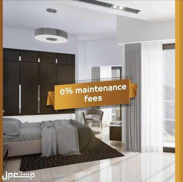 شقق فندقية بعائد ايجاري ثابت وموثق في العقد