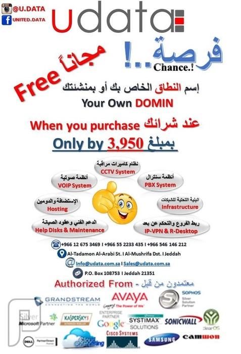 Free Domin - استضافة مجانية