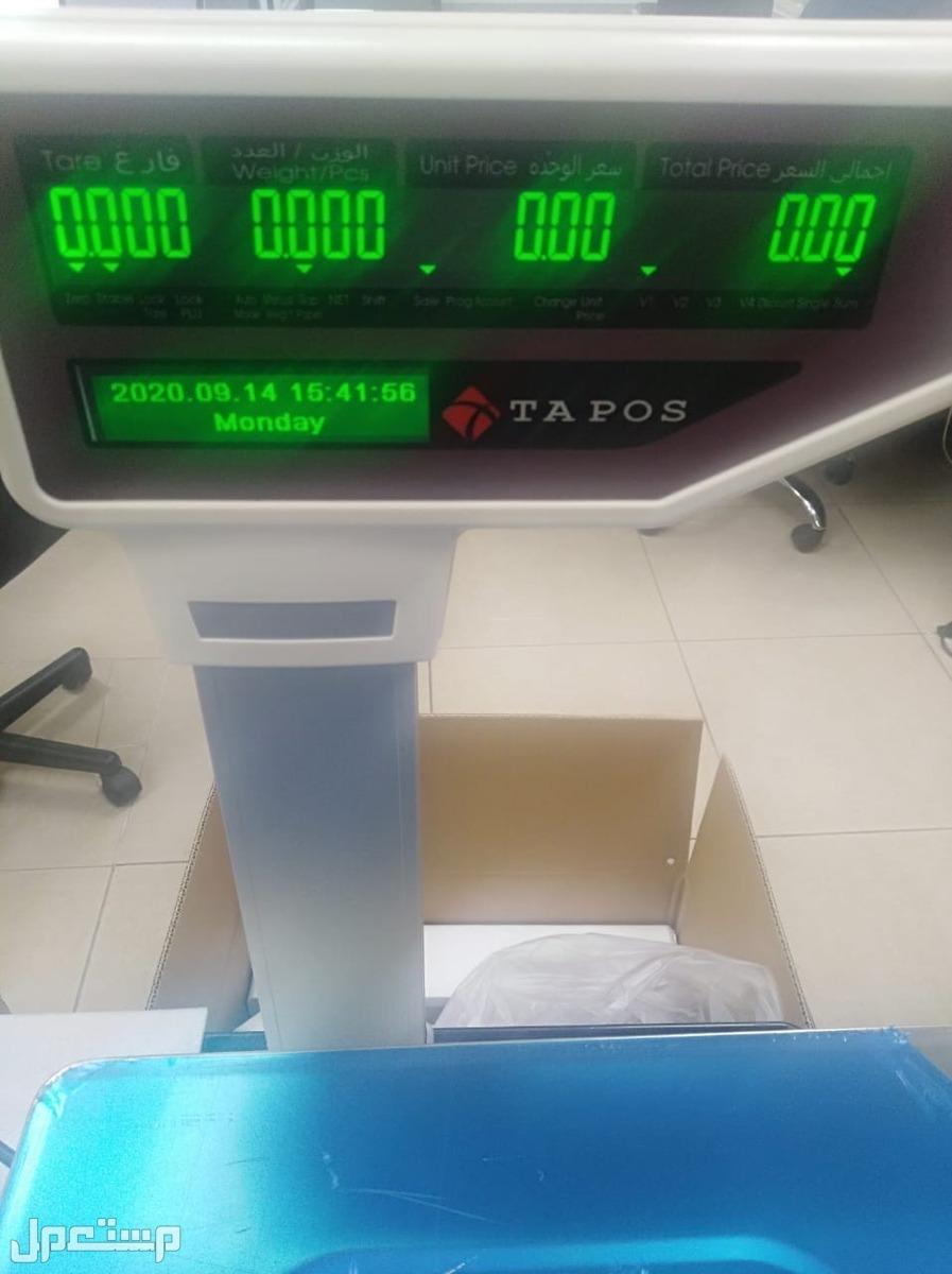 ميزان باركود الكتروني  مع شاشة LCD ومنفذ ايثرنت للشبكة ميزان باركود من طيف الالماس 0537434654