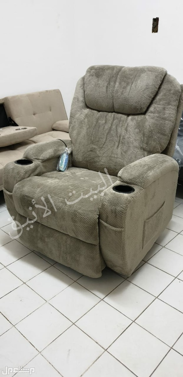 كرسي مساج وهزاز طبي جديد