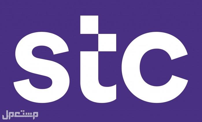 رقم STC جديد سوا شحن مميز دبلات