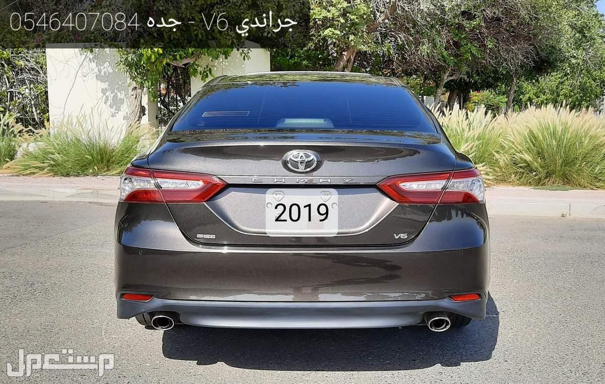 جراندي V6 سته سليندر 2019 فل