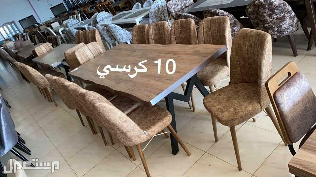 طاولات طعام فاخرة