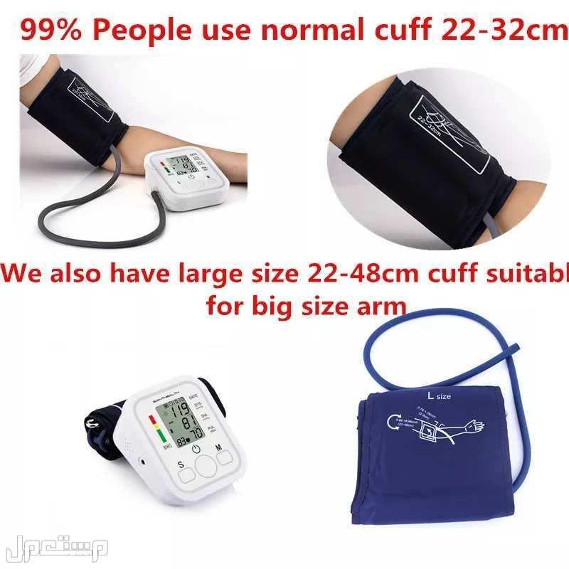 جهاز قياس الضغط السعر/250ريال