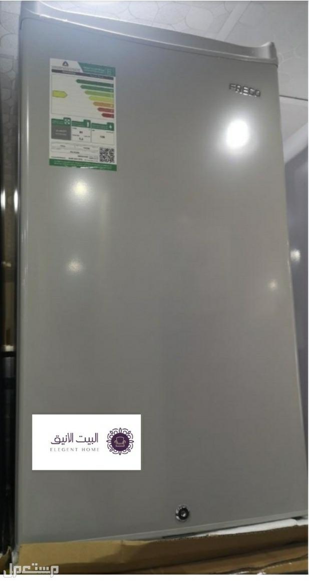 ثلاجة فريجو استيل  بحجم 3.5 قدم بسعر مخفض شامل الضريبة