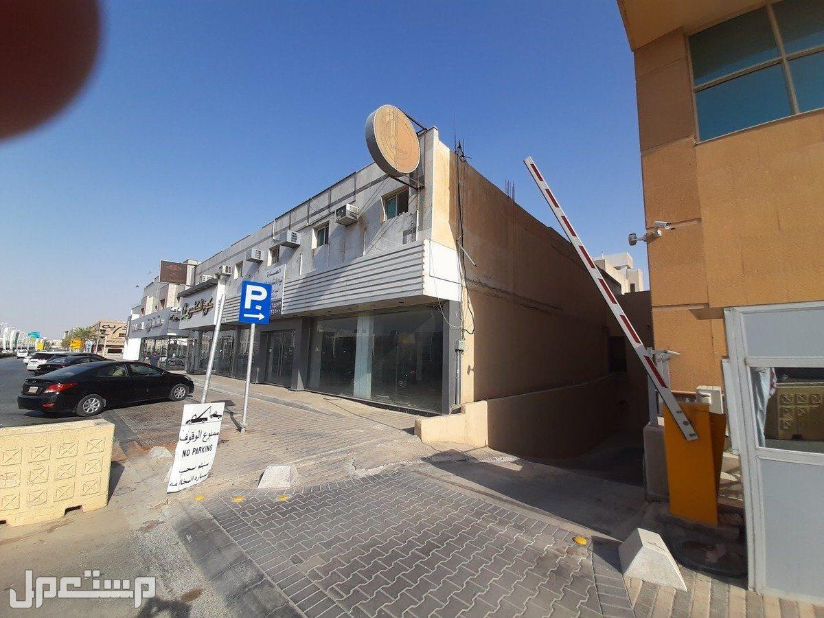 للبيع عمارة م 750 م2 , ط م عبدالله,حي الملك فيصل , شرق الرياض