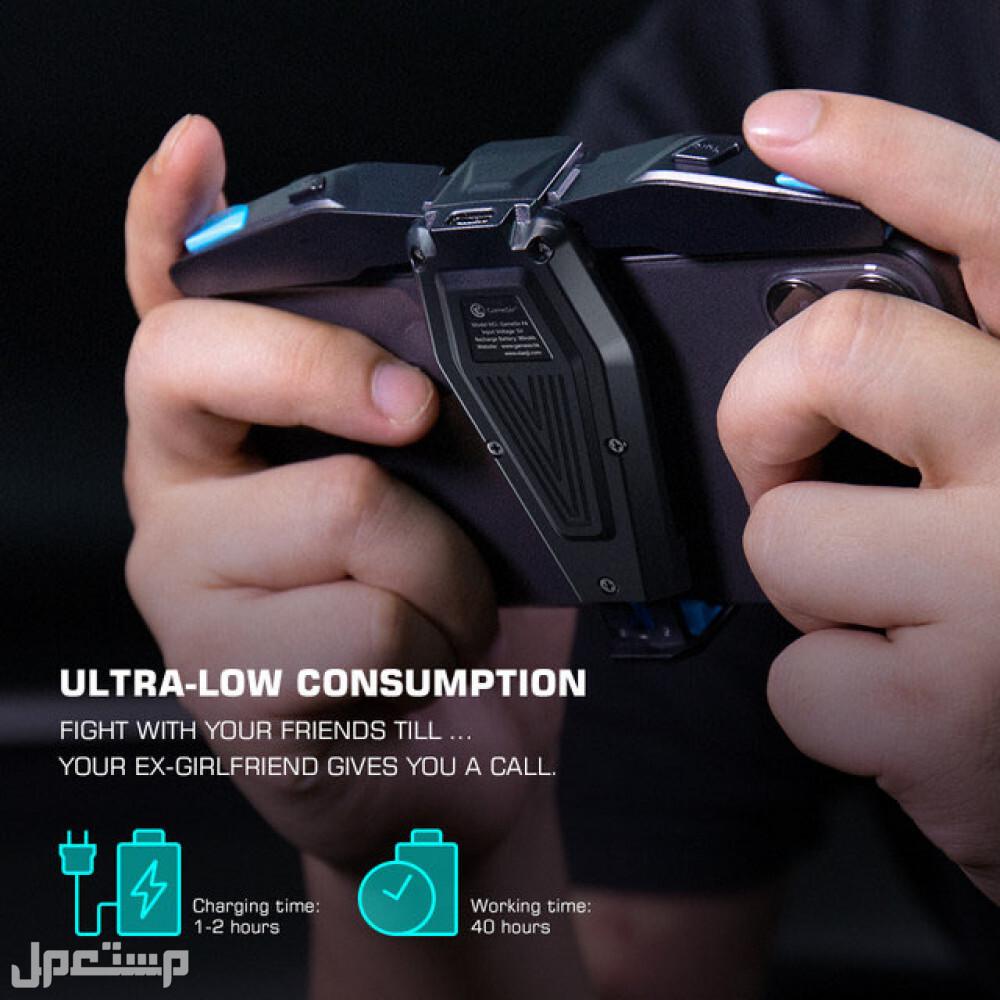 جهاز التحكم Gamesir لمحبي ألعاب الجوال