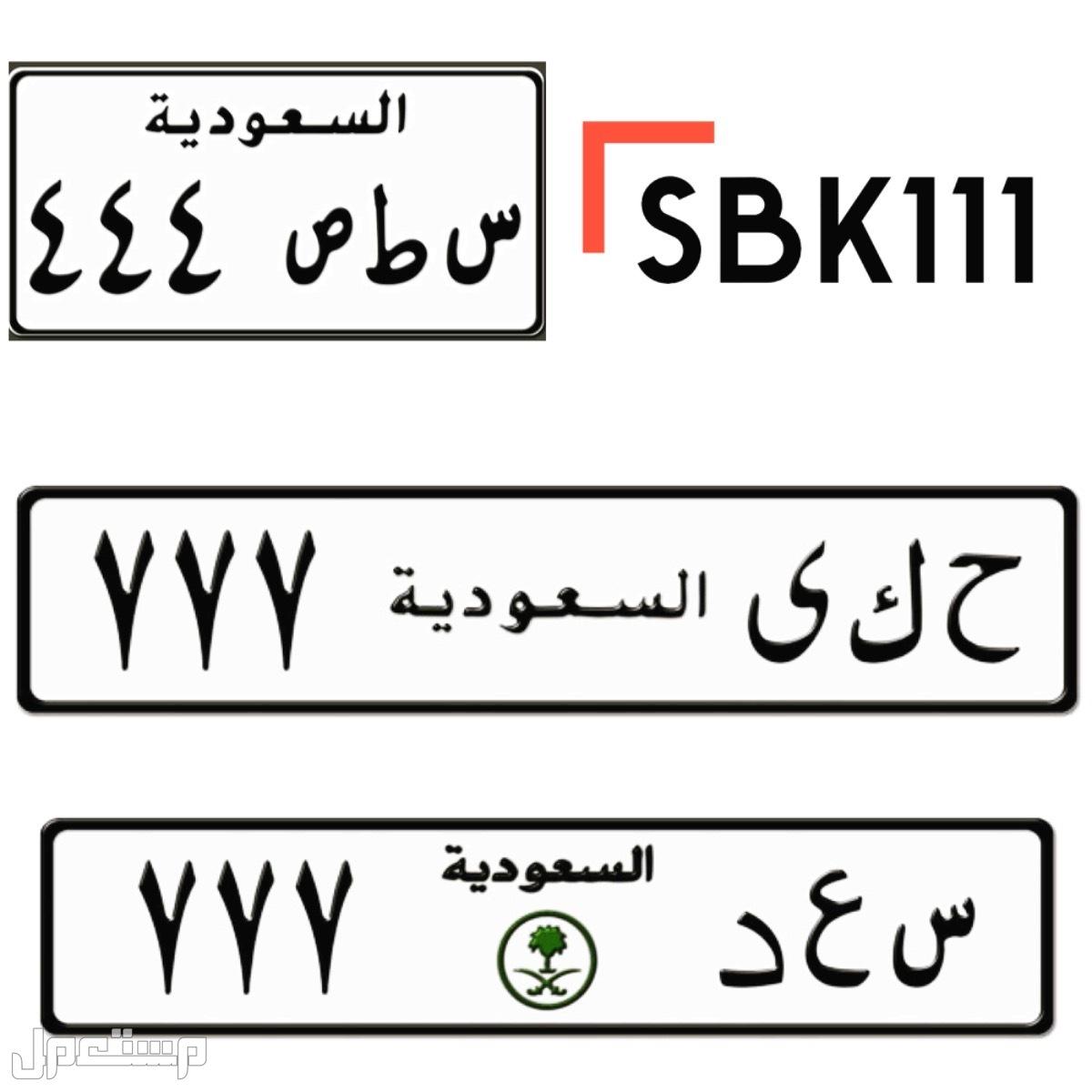 """سبك لوحات الشكل القديم والجديد """" SBK111 """""""