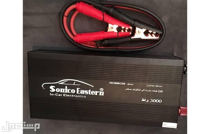 محول كهربائي للسيارة بقوة 3000 واط لتشغيل الاجهزه الكهربائيه  ضمان سنة