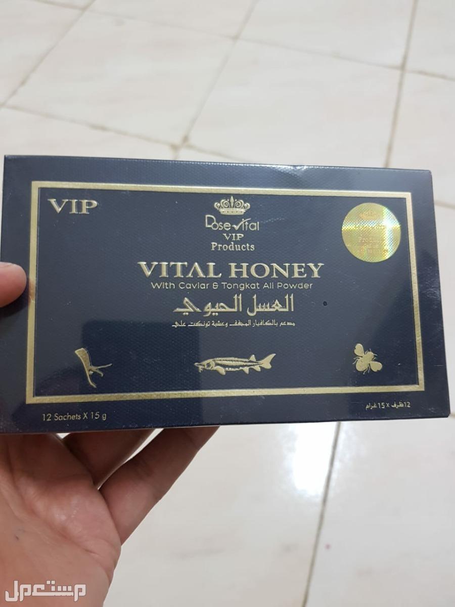العسل المستورد الأصلي