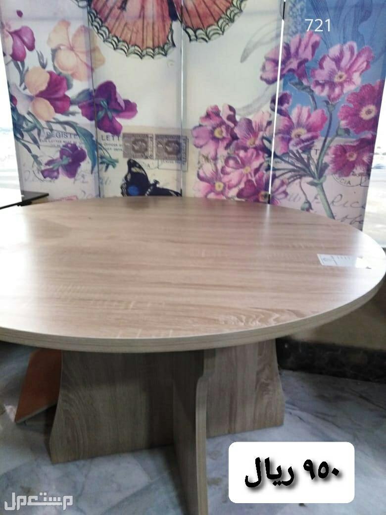 طاولات اجتماع دائري