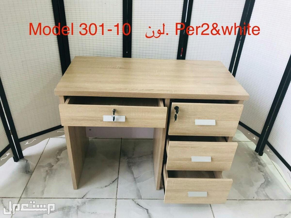 مكتب خشب قوي درجة اولى