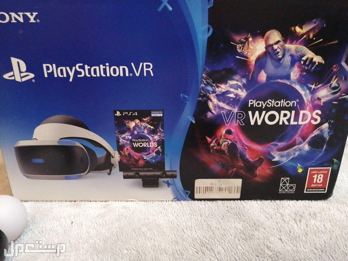 نظارة بلايستيشن 4 VR